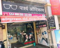 Parshwa Opticals