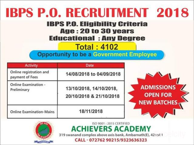 Achievers Academy MPSC And Banking
