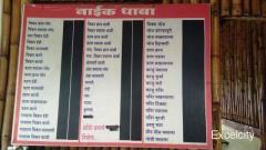Naik Dhaba