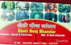 SHETI BEEJ BHANDAR