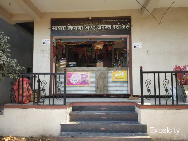 Sawta Kirana And General Stores