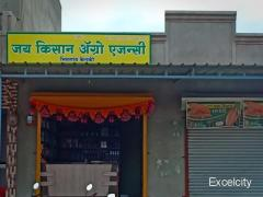 Jai Kisan Agro Agency