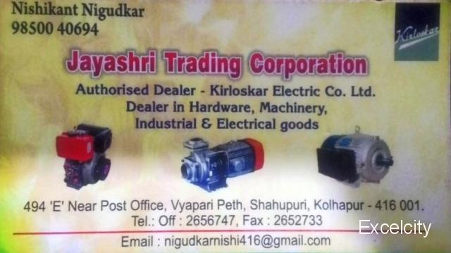 Jayshri Trading Corporation
