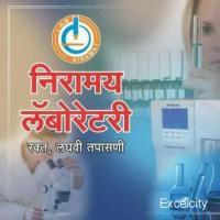 Niramay Laboratory