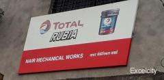 Nair Mechanical Works