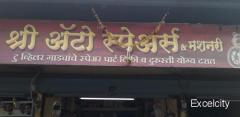 Shri Auto Spares And Machinery