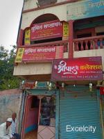 Sumit Suppliers