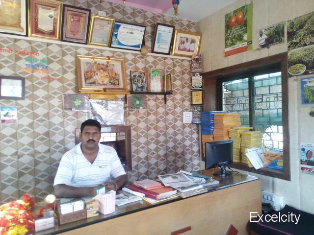 Bhudhan Waghmode Hi-Tech Nursery