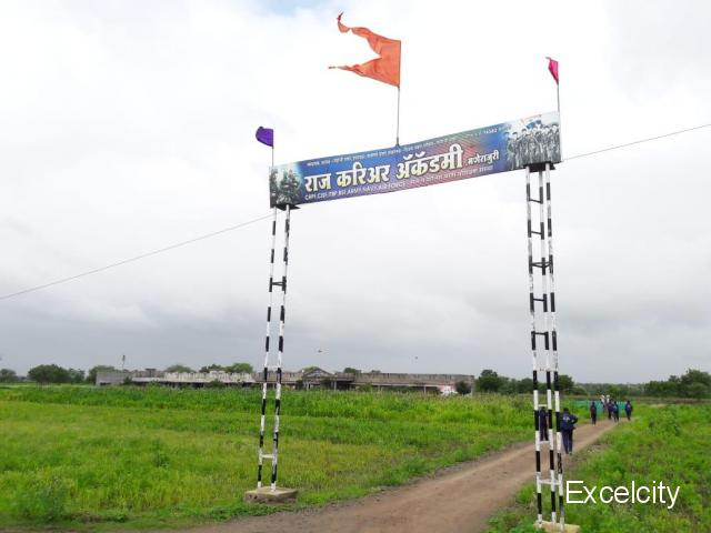Raj Career Academy