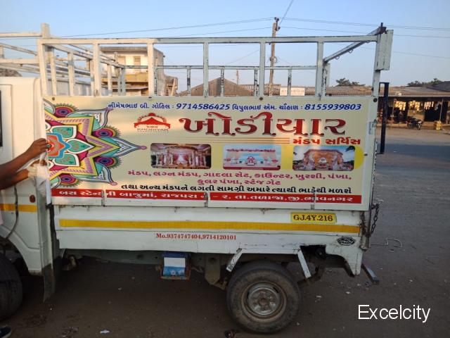 KHODIYAR MOBILE SHOP AND MANDAP SERVICE