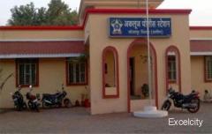 Police Station Piliv