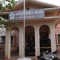 Natepute Police Station