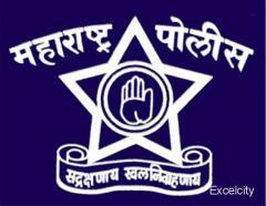 Uruli Kanchan Police Station