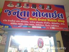 JANTA MOBILE AND MEN'S ACCESSORIES