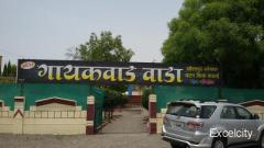 Hotel Gaikwad Wada
