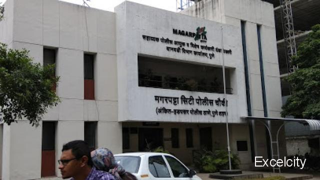 Magarpatta Police Station