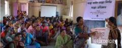 Mahila Sarvangeen Utkarsha Mandal