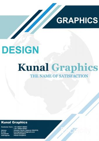 KUNAL GRAPHICS