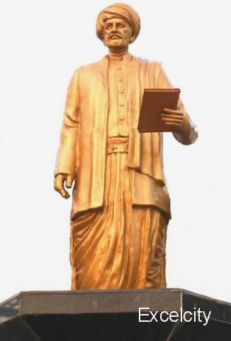 Mahatma Phule Udyan