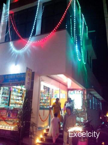 Aadhar Chikitsalaya
