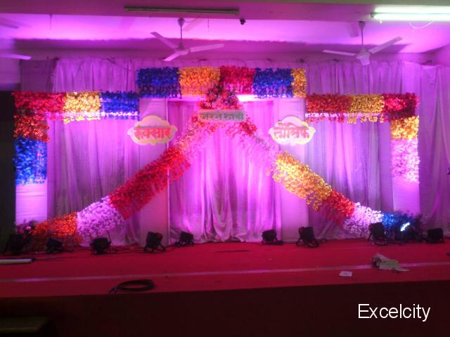 SAMARTH EVENTS